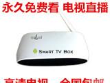 智能安卓网络电视机顶盒播放器无线wifi双核天线高清免费电视直播
