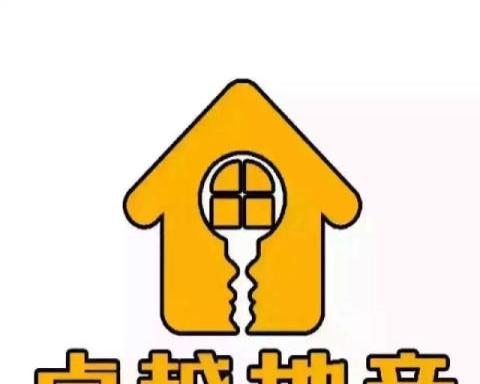沽街弘泽天泽 2室1厅94平米 精装修 押一付三图片