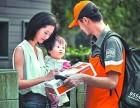 郑州邮政快递上门取件电话 包裹托运物流公司