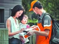 郑州EMS快运物流上门收件电话