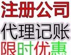 杨浦区新公司注册下来该怎么操作 李春艳代理记帐核税