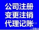 青岛市南注册投资公司投资管理公司投资者限公司哪家好