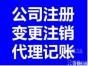 青岛市南黄岛胶州城阳李沧出具审计报告 验资报告资产评估报告