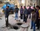 中山小榄管道疏通 化粪池清理 首选小榄大家乐清洁服务公司