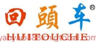 黄江附近到东营的物流专线公司