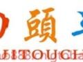 黄江的物流到漳州有没有?