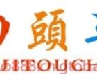 黄江的货运到滁州是专线运输公司
