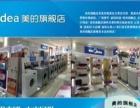 经营美的空调、冰箱、洗衣机、净水设备、热水器,厨房电器、