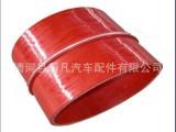 硅胶波纹管;耐压硅胶管;中冷器硅胶管