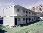 住人集裝箱活動房,新型活動房,移動板房,誠信經營