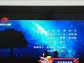 海尔37寸液晶电视