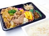 广州轻省餐饮 专业团餐配送 下午茶配送