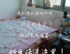 开平区农村养老院