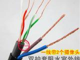 安普纬星网线监控阻水综合线4芯0.5无氧铜+电源线2X0.5无氧