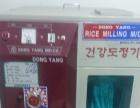 【玉东鲜米机】加盟官网/加盟费用/项目详情