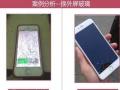 苹果华为专业屏幕手机维修售后指定维修点快速换屏