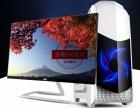 天津分期买组装电脑可以0首付
