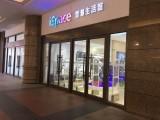 小米之家手机防盗设备指定供应商北京三佳