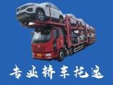 连云港汽车托运指南-大鸿联运轿车托运物流公司指南