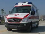 喀什救護車租賃中心-喀什醫療救護車出租-全國連鎖服務
