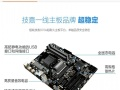 九九成新主机三星显示器猎狐键盘
