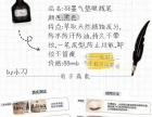 美颜秘笈羽墨眼线笔代理/多少钱/图+新闻报道