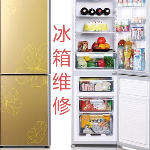 乌鲁木齐西门子冰箱 维修服务各中心--中心欢迎您