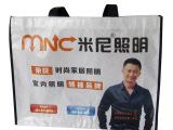 温州苍南产业带厂家 专业定制覆膜无纺布袋子 彩色覆膜袋 环保袋