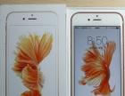可分期付款,苹果6S系列手机,三星小米分期,无需信用卡,未激