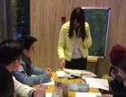 爱搏日语韩语培训