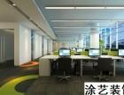 广州写字楼,办公室装修,翻新,所有项目一条龙服务,省心