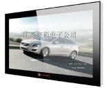 小间距LED显示屏厂家**,江苏亮彩优质之选!