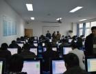云翼互联职业技能培训平台招合作伙伴