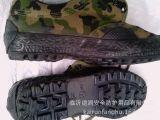 迷彩解放鞋 作训鞋 橡胶底解放鞋 防滑防臭军训鞋 工作鞋