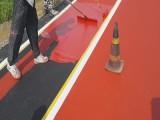 长治喷涂彩色沥青路面长治普通沥青改造彩色沥青路面