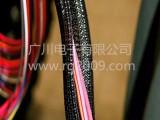 自卷套管 自卷式编织套管 开口纺织套管 束线管