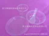 一次性塑料碗 杯 勺 碟 PP餐具 四件套 餐具四件套 水晶餐具