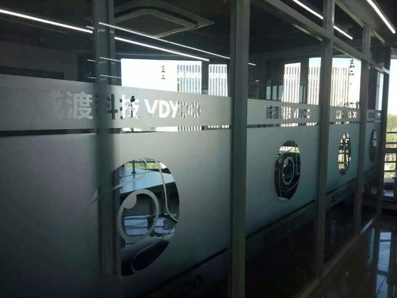 丰台总部基地玻璃贴膜 磨砂膜镂空喷绘 写真形象墙制作