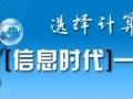 甘肃秦陇技工学校计算机专业