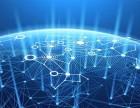 云之梦网络专程研发虚拟货币平台矿机系统开发