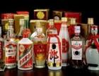 南通地方国营茅台回收价格 86年五星牌贵州茅台酒回收价格