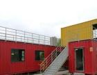 学校内商铺房东直租有45平方60平方90平方