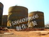 油罐,储油罐制造,大型油罐安装,立式油罐制作,大型油罐加工