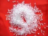 山东 富鑫-Y7型 塑料防雾母料 无析出 高透明 用量低