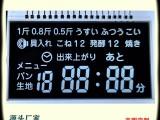 翰特LCD液晶显示屏,段码屏,黑白屏