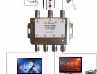 烟台酒店有线电视多媒体发布系统调试安装