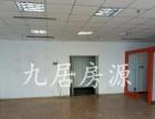 大悦城阳光100租赁精装260平