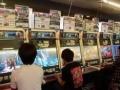 郸城咖啡 鸡尾酒 PS4游戏厅