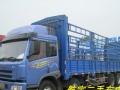绥中出售各种品牌大小型货车,轻体半挂车