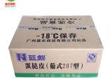【福玛食材】森农蓝彪207葡式蛋挞皮30